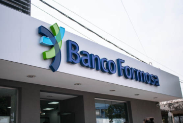 Foto-Fachada-Cartel-banco.jpg