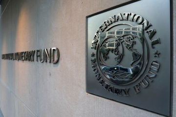 FMIedificiocentral.jpg